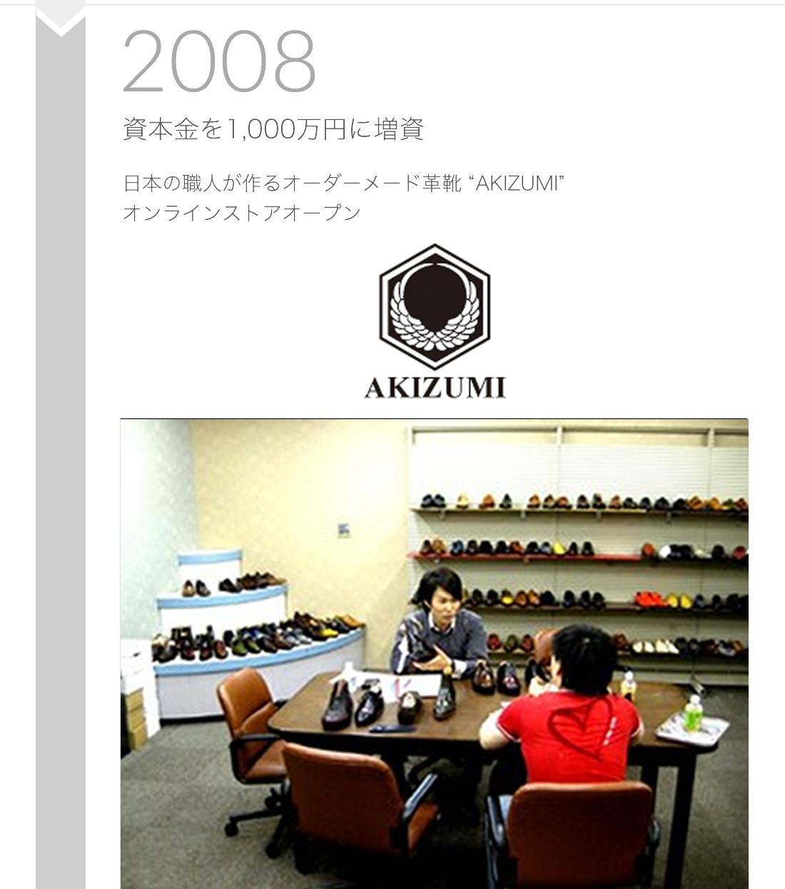 2008_1