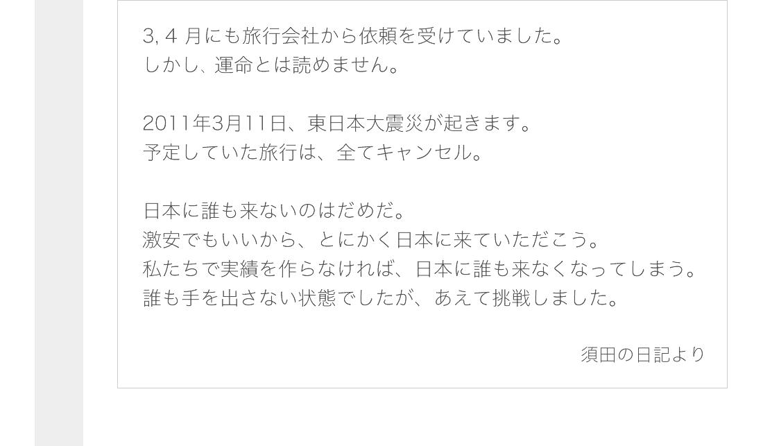 2011_3