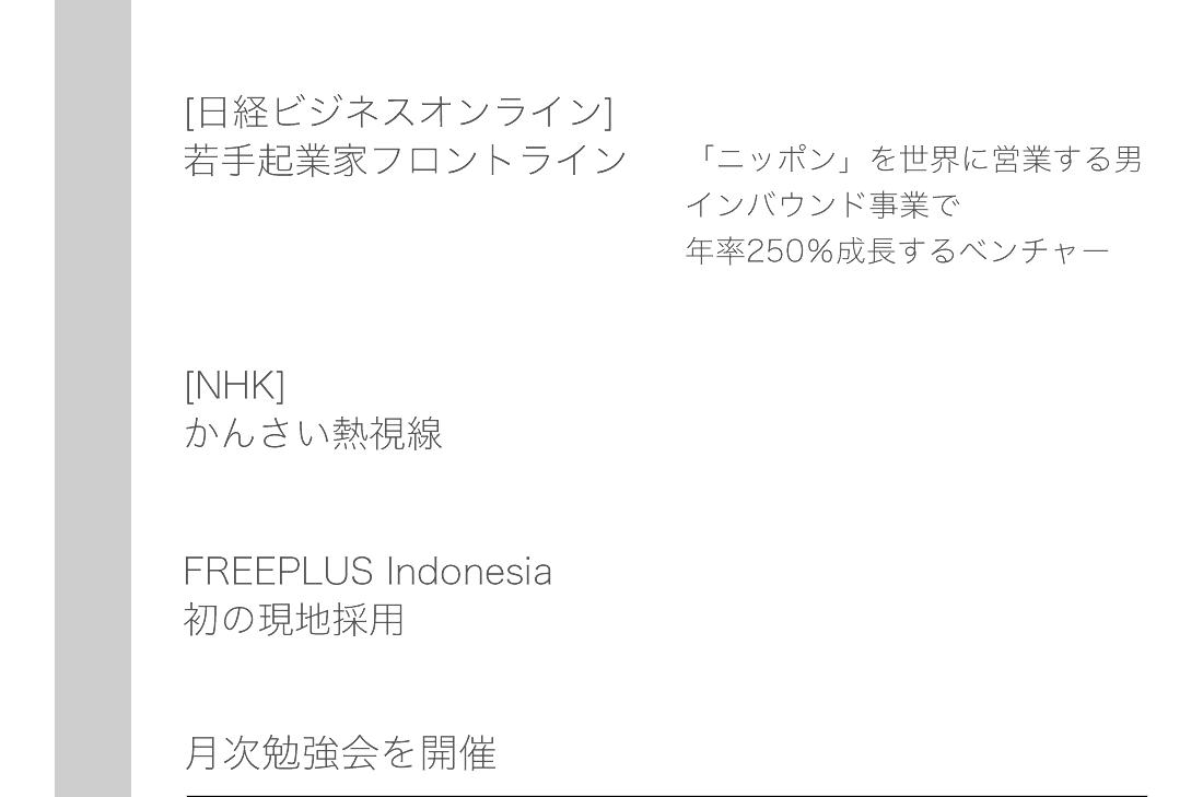 2014_2