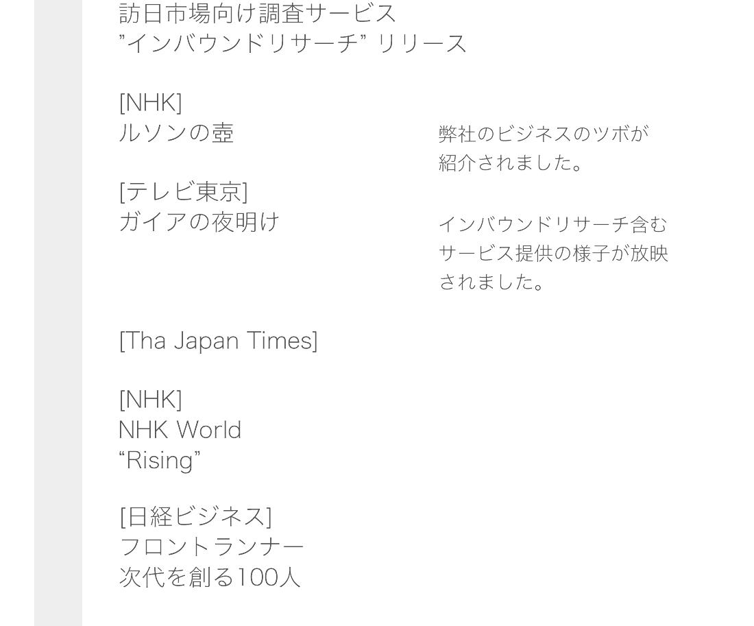2015_2